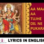 Aa Maa Aa Tujhe Dil Ne Pukara Lyrics in English