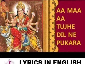 Aa Maa Aa Tujhe Dil Ne Pukara Lyrics in English