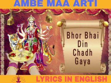 Bhor bhai din chad gaya meri ambe lyrics in English