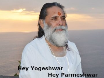GIEO Gita Prarthana Hey Yogeshwar Hey Parmeshwar lyrics in Hindi