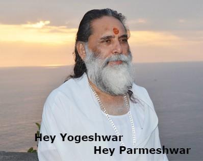 GIEO Gita Prarthana Hey Yogeshwar Hey Parmeshwar lyrics in Hindi