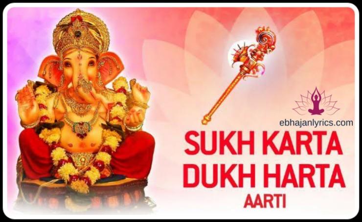 Ganpati aarti sukhkarta dukhharta lyrics