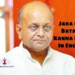 Jara Itna Bata De Kanha Lyrics In English