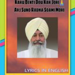 Karu Benti Dou Kar Jori Lyrics in English
