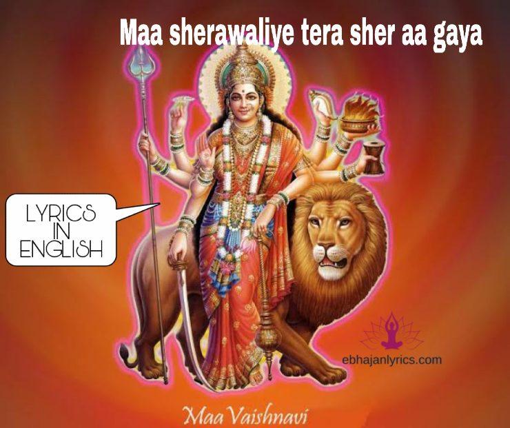Maa sherawaliye tera sher aa gaya lyrics in English