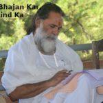 Man Re Bhajan Kar Govind Ka Lyrics in English