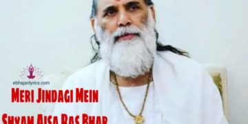 Meri Jindagi Mein Shyam Aisa Ras Bhar Do Lyrics in English