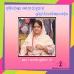 मुश्किल है सहन करना यह दर्द जुदाई का Lyrics in Hindi