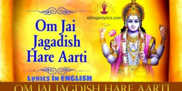 Om Jai Jagdish Hare Aarti Lyrics in English