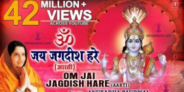 ॐ जय जगदीश हरे आरती Lyrics in Hindi