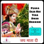 Pyara Saja Hai Tera Dwar Bhawani Lyrics in English