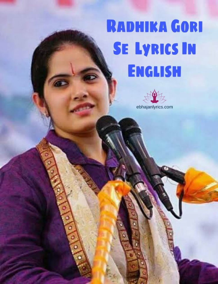 Radhika Gori Se Biraj Ki Chhori Se Lyrics in English