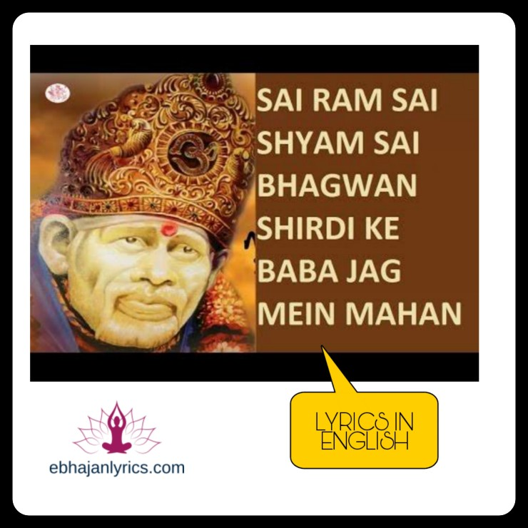 Sai Ram Sai Shyam lyrics in English