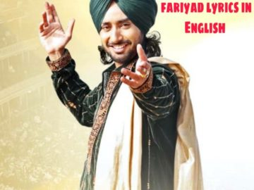 Sai ve sadi fariyad by satinder sartaj Lyrics in English
