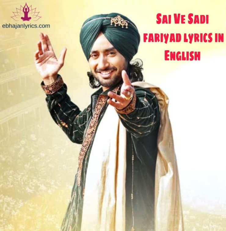 Sai ve sadi fariyad by satinder sartaj Lyrics in English