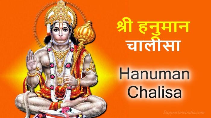 Hanuman Chalisa Lyrics in English