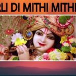 Teri Murali di Mithi Mithi Taan Pe Lyrics In English