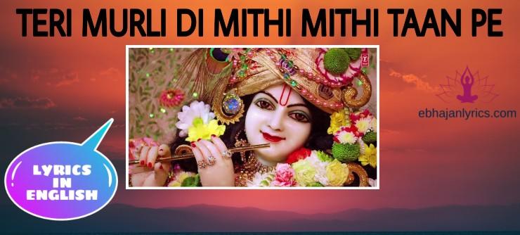 Teri Murali di Mithi Mithi Taan Pe Lyrics In English