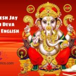 Aarti Shri Ganesh Ji Lyrics In English