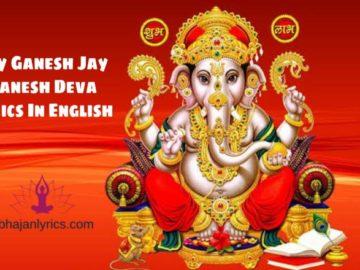 Aarti Shri Ganesh Ji Lyrics In English