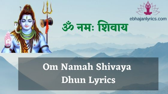om namah shivaya dhun lyrics