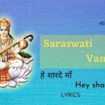 Saraswati Vandana Lyrics- Hey Sharde Maa