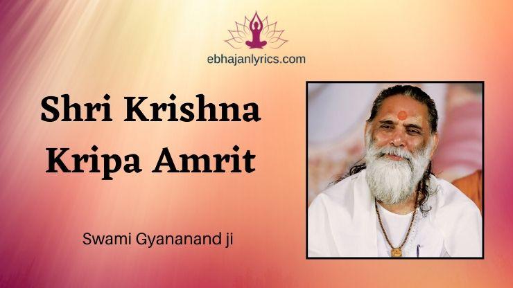 Shri krishna kripa amrit