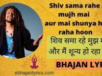 Shiv sama rahe mujh mai aur mai shunya ho raha hoon