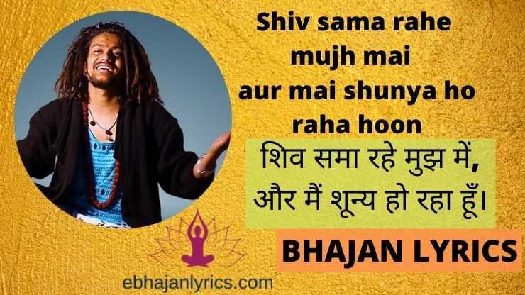 Shiv sama rahe mujhme aur mai shunya ho raha hoon